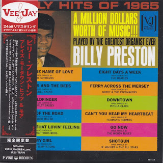 BILLY PRESTON - EARLY HITS OF 1965 (VEE-JAY 1965) Jap mastering cardboard sleeve
