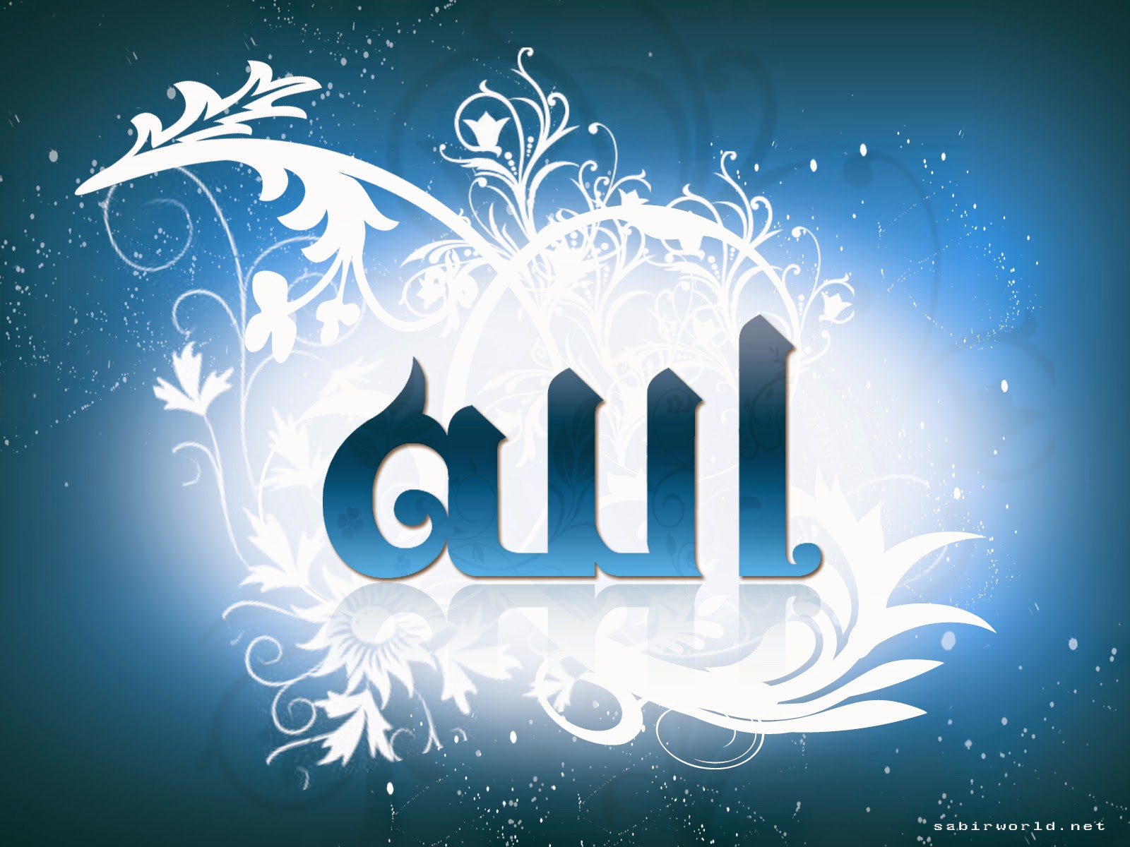 HD Islamic Wallpapers Blue white background ALLAH for desktop and Mobile