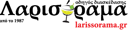 www.larissorama.gr