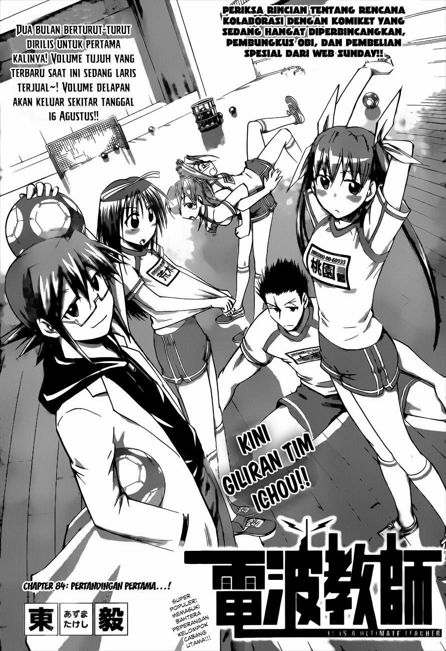 Komik denpa kyoushi 084 - pertandingan pertama 85 Indonesia denpa kyoushi 084 - pertandingan pertama Terbaru 2|Baca Manga Komik Indonesia|