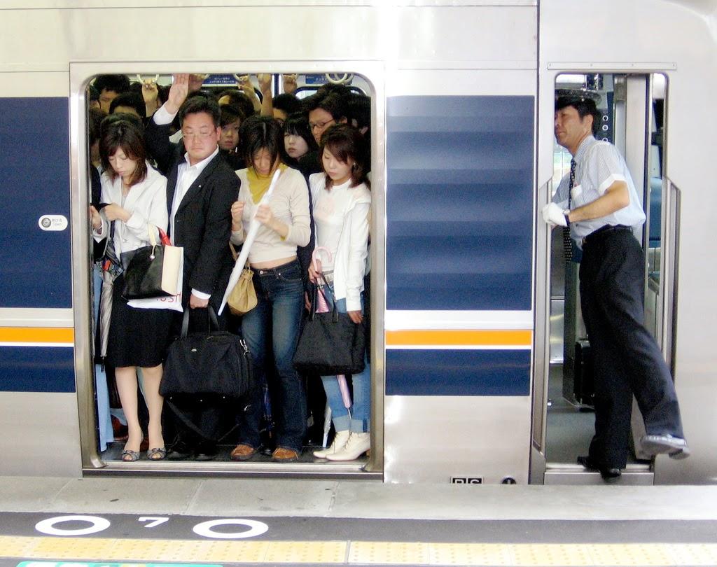 Tren japonés en hora punto
