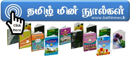 e - Books