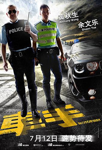 Motorway - Che Sau 720p izle - Türkçe Altyazılı izle