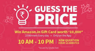 Amazon Guess The Price Contest and win amazon gift card