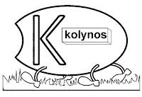 Alfabeto centopeia letra K