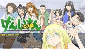 Phim Genshiken Nidaime Ova