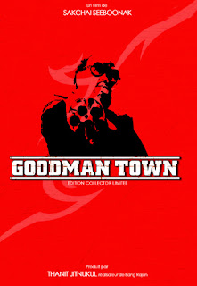 Goodman Town Streaming (2002)