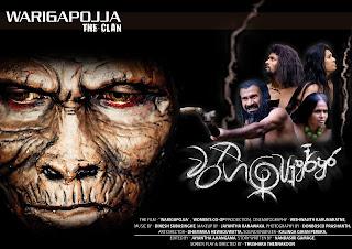 Warigapojja - the CLAN, interview with pratheepan