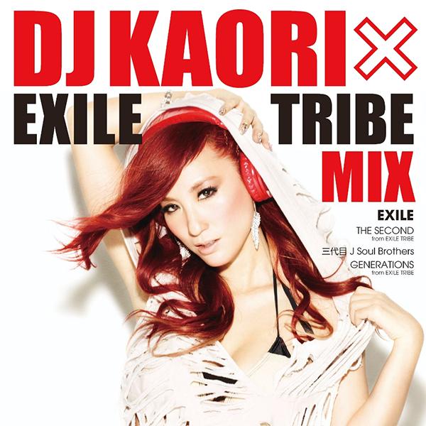 DJ KAORI×EXILE TRIBE MIX - CDJournal