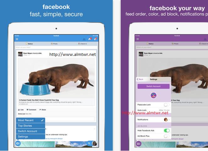 طريقة فتح أكثر من حساب فيس بوك على أجهزة الآيفون و الأيباد
