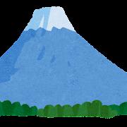 富士山のイラスト