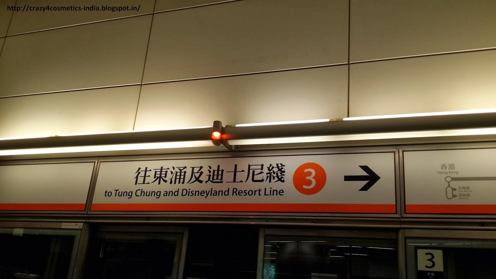 Hongkong MTR- Tung Chung- Sunny Bay- Disneyland Resort Line