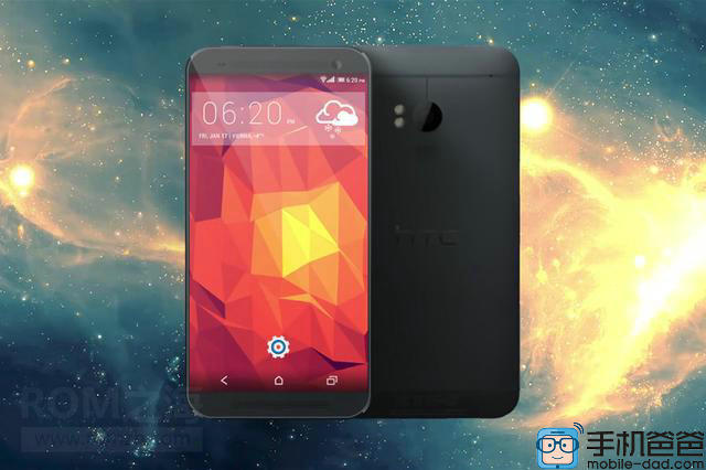 Inikah spesifikai lengkap HTC O2?, dibekali prosesor Snapdragon 820