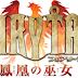 [ Varia Team ] يـُـقدم  DVD ] Fairy Tail: Houou no Miko - Hajimari no Asa ]