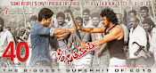 Son of Satyamurthi wallpapers posters-thumbnail-6