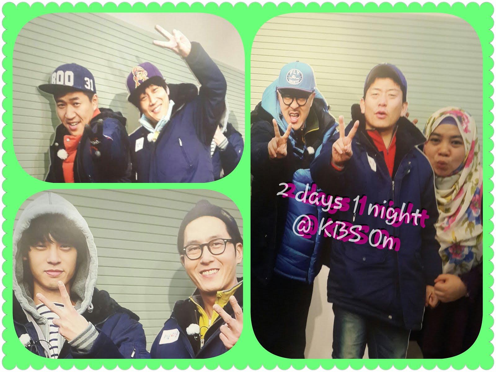 KBS On