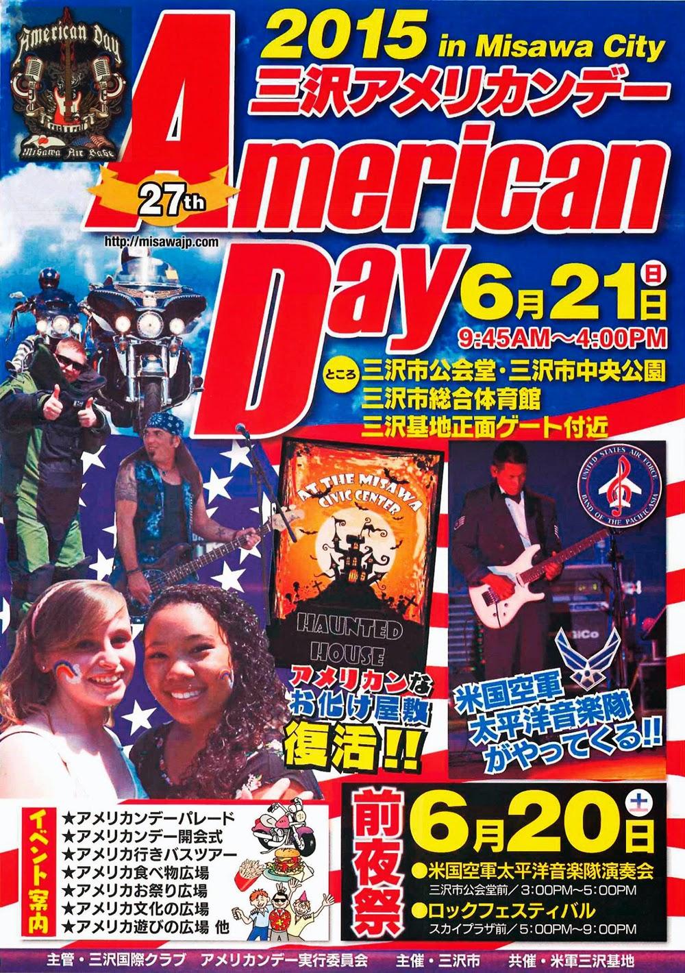 towada and beyond misawa american day 2015