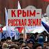 Россиянин об «освобожденном» Крыме: жадность, разруха и грязь