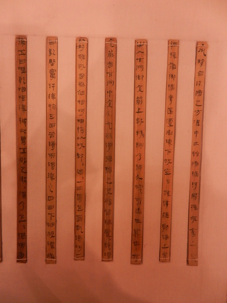 Rollos de bambú