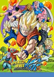 Dragon Ball Kai 104 Subtitle Indonesia