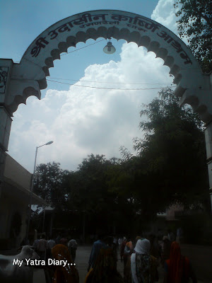 Shree Udasin Karshini Ashram, Raman Reti, Gokul-Mathura,Uttar Pradesh