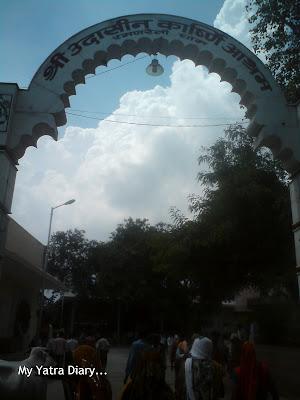 Shree Udasin Karshini Ashram, Raman Reti, Gokul-Mathura,Uttar Pradesh