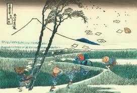 poesias de japon