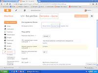 Экспорт блога-На рисунке показано как загрузить экспорт блога