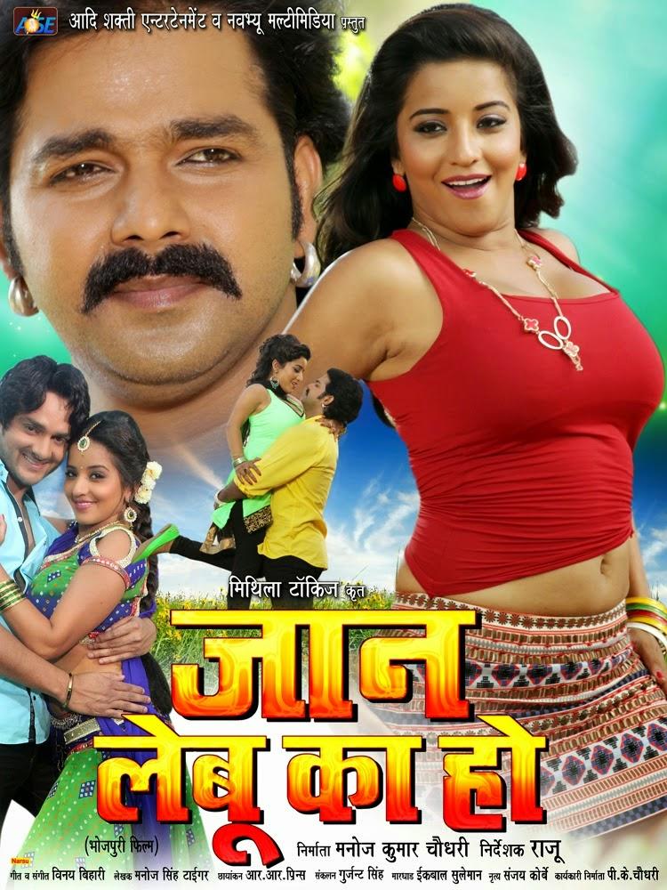 bhojpuri video gana downloading full movie