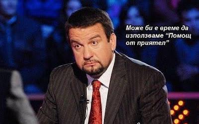 Росен Плевнелиев Facebook