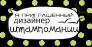 фруктовый лед (победитель+пд)))