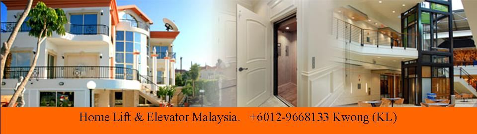 Malaysia  Home Elevator, Home Lift  Kwong +60129668133