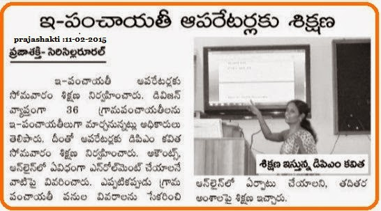 e panchayat Proceeding and issues raised during the three workshops conducted on e-pariwar register and other e-panchayat applications at prti mashobra list of the panchayat secretaries/panchayat sahayaks who participated in the workshops.