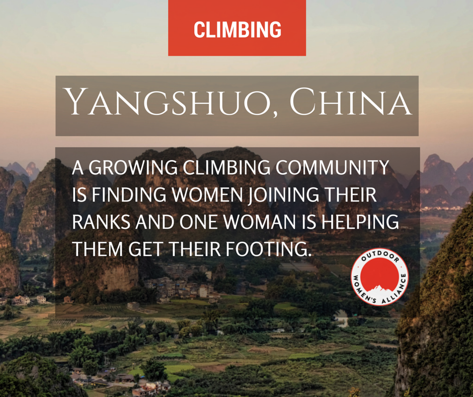 Women building confidence in climbing and bouldering. Yangshuo, China