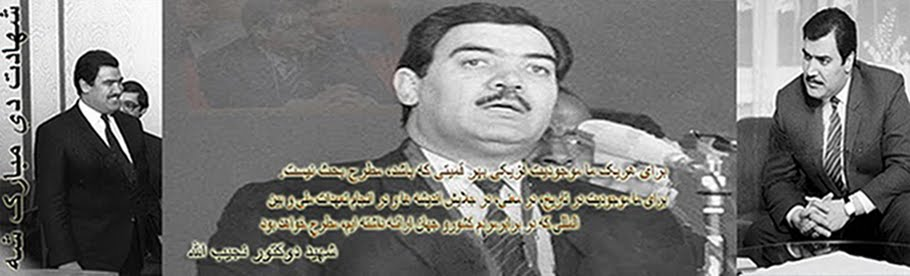 Dr. Najibullah