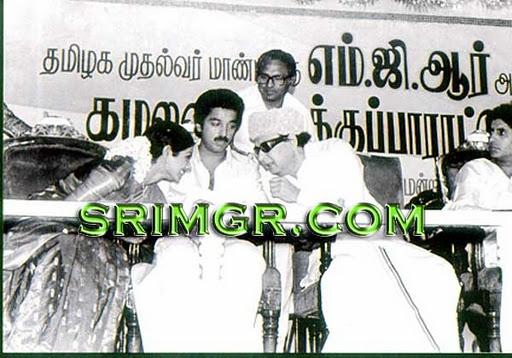 Kamal Hasan, Sridevi & Amithab Bachan with 'Ponmana Chemmal' MGR