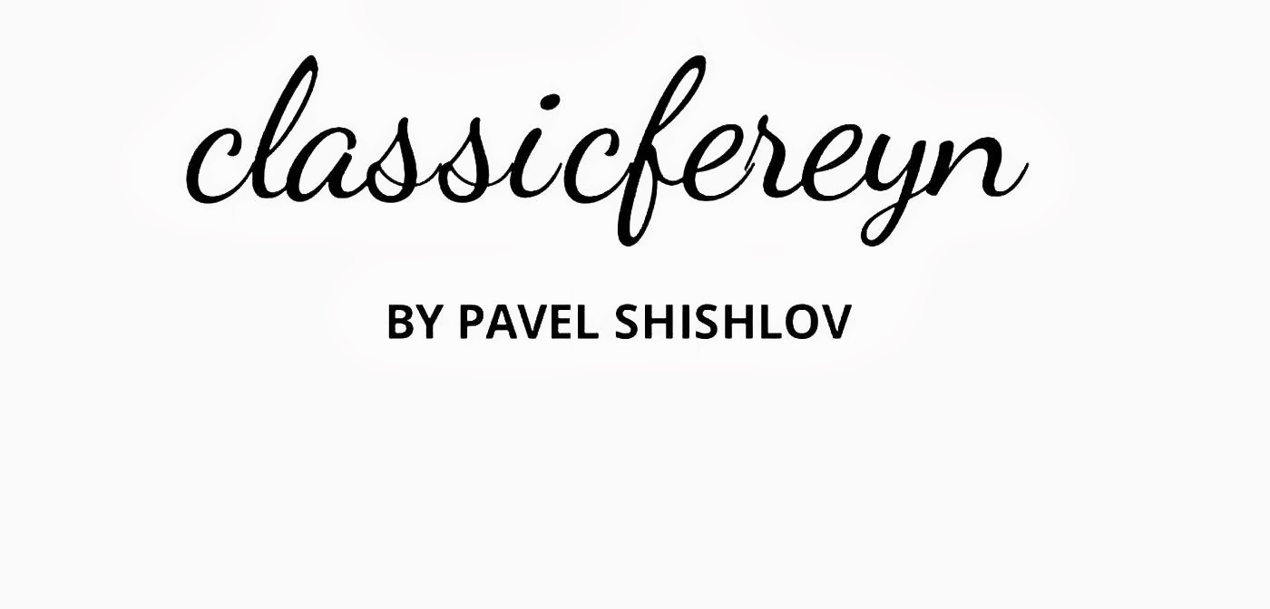 classicfereyn by Pavel Shishlov