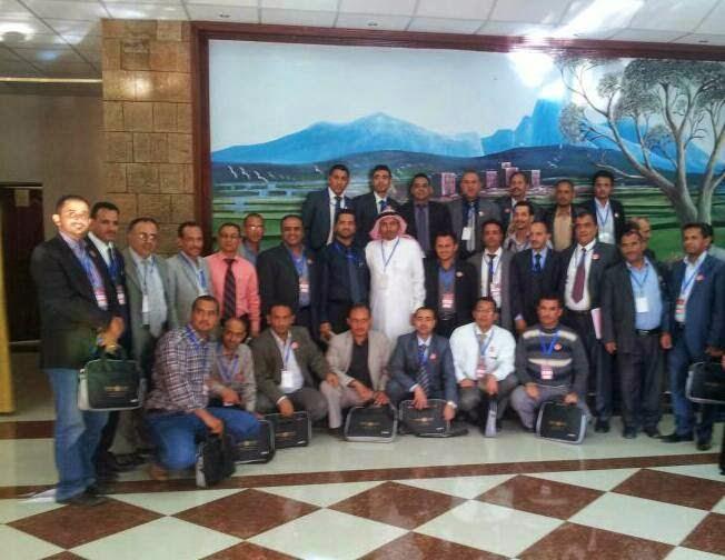 ملتقى الموارد البشرية في صنعاء