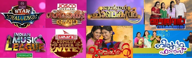 Flowers TV Serials , Shows and programs