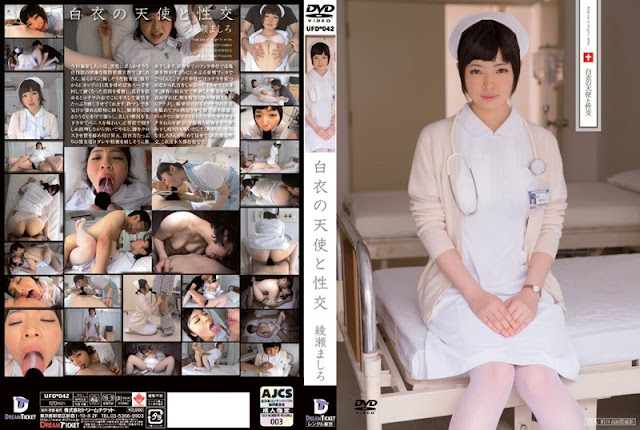 UFD 042 The Mashiro Fuck Ayase And Angel   FHD%|Rape|Full Uncensored|Censored|Scandal Sex|Incenst|Fetfish|Interacial|Back Men|JavPlus.US