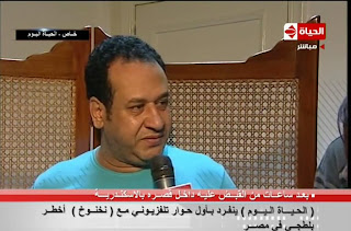 تفاصيل القبض على نخنوخ اخطر بلطجى فى مصر بالفيديو