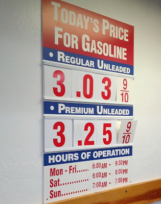 Costco gas for Aug 11, 2015 at South San Francisco, CA (airport location)