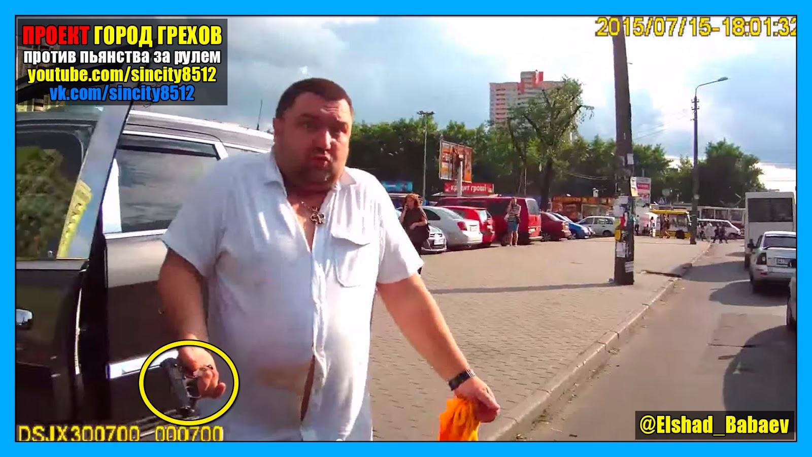"""Опубликованы фото с места ДТП с участием Федорко: """"До какой же степени нужно себя не контролировать?!"""", - Геращенко - Цензор.НЕТ 4843"""