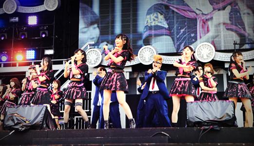 Kishidan Rock Festival (Kishidan Expo 2014)