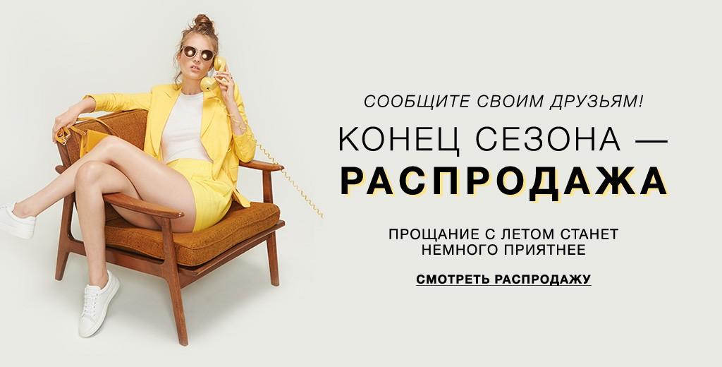 МОЙ ВЫБОР: