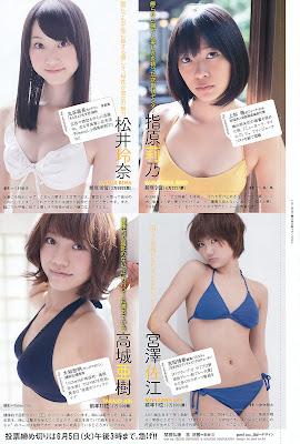 AKB48 Best Gravure