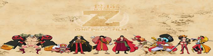 One Piece Film Z - FULL DOWNLOAD