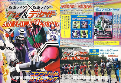 [SCANS] Kamen Rider W & Decade: MOvie Wars 2010 Mini-Book