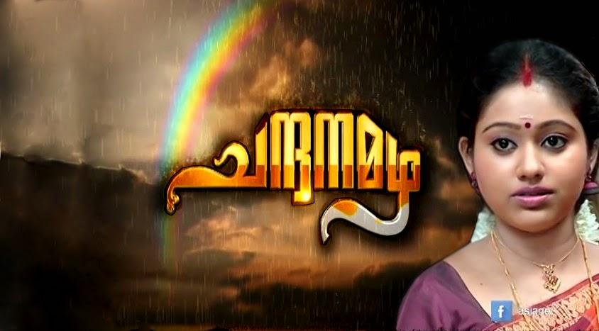 MAA TV Serials Latest Episodes Watch Online - NetTV4U
