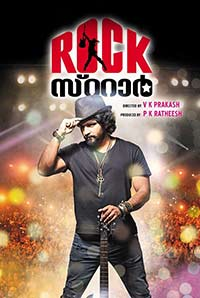 Watch Rockstar (2015) DVDRip Malayalam Full Movie Watch Online Free Download